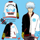 Gintama Anime Baseball Jacket Sakata Gintoki Long Sleeve Casual Jacke Cosplay