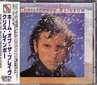 CHRIS RAINBOW Home Of The Brave 1975 JAPAN ONLY CD W/Obi 1993 AOR OOP MEGA RARE