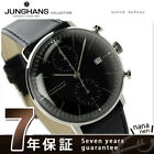 Max Bill by Junghans Chronoscope Automatic made in Germany black 027 4601 00
