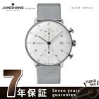 Max Bill by Junghans Chronoscope Automatic made in Germany Mesh Belt