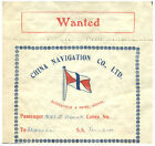 China Navigation Co LTD SS Soochow To Shanghai China Luggage Label c1920 30s