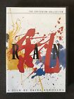 Ran DVD Criterion Collection Kurosawa Out of Print Great Condition