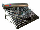 Stainless Steel Compact Solar Hot Water Heater 80 Gallon solar hot water tank