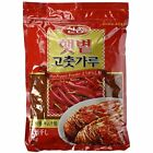 Chili Powder (2.2 Lb)-Korean Red Flakes, Gochugaru, Hot Pepper By Singsong