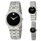 Movado Metio Watch - Choose size & style