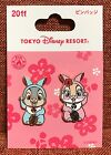 Tokyo Disney Resort Japan 2011 New Year Miss Bunny Thumper Bambi Pin Manekineko