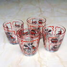 Set of 4 Vintage Transporation Theme Old Fashioned Bar Glasses