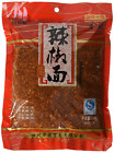 Sichuan Red Chili Powder - Savory Spicy 1lb(454g)