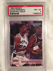 1994 DAVID ROBINSON KENNER STARTING LINEUP CARD GRADED PSA 8 POP 1