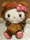 NWT Exclusive Hello Kitty Plush 10 Brown Pink BowTie Cat