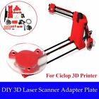 Open Source 3D Laser Scanner Adapter Object Plate For Ciclop 3D Printer DIY BW