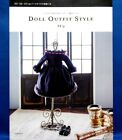 Doll Outfit Style Japanese Doll Clothes Pattern Book Brand New