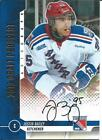 2013 In the Game Draft Prospects Hockey Cards 16