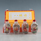 Chinese Exquisite Glass Hand Painted Fine Horses Snuff Bottles 4 Pcs TBY01