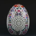 Chinese Color Porcelain Hand-Painted Flower Spherical l Hollow Carved Vase G403