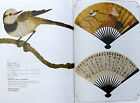 catalog Chinese fan painting and calligraphy Guardian auction 5 17 2015 art book