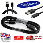 SAMSUNG USB CHARGER CABLE FOR SCH i500 Fascinate SGH i897 Captivate