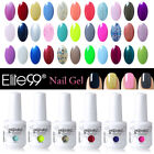 Elite99 Nail Art Manicure Soak Off UV Gel Polish Varnish Lacquer Top Base Coat