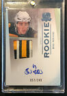 2009-10 UD The Cup BRAD MARCHAND Boston Bruins Autograph Patch Rookie 057 249