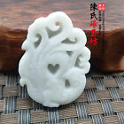 Chinese natural White jade carved amulet Pendant Necklace Phoenix