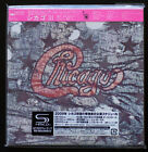 Chicago ‎– Chicago III (japan shm cd WPCR 13637 RARE)