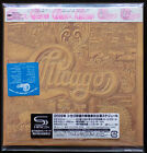 Chicago ‎– Chicago VII (japan shm cd WPCR 13640 RARE)