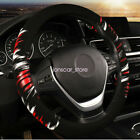 38cm 15inch Space Skin Color Pattern And Fashion Car Steering Wheel Cover