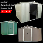 8x8 Storage Shed Outdoor Garden Backyard Lawn Utility Tool Patio Foundation