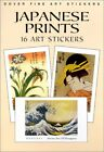 JAPANESE PRINTS 16 ART STICKERS DOVER ART STICKERS By Hokusai Hiroshige NEW