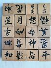 Lot of 20 Japanese Japan Foam Rubber Stamps Scrap Booking Stamping Crafts