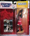 STARTING LINEUP (SLU) 1994 NBA BASKETBALL SCOTTIE PIPPEN CHICAGO BULLS (HOF)