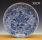 Perfect Large Chinese Porcelain B/W Charger 18th Century - Kangxi - 35CM -