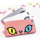 Gaze Sakun iPhone 7 Case Back Cover Odd Eye Cat Special Edition Made Korea Pink