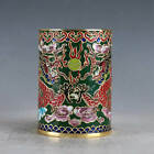 Chinese  Cloisonne Hand-made Dragon Brush Pots JTL1001+a