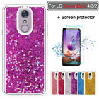 For LG Stylo / Stylus 2 3 4 Bling Liquid Case Shockproof Cover + Tempered Glass