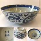 White Bowl Dragon Chasing Pearl Four Character Mark A/F