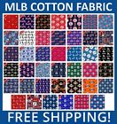 MLB Sport All Teams Collection Cotton Fabric Free Shipping