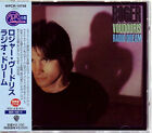 ROGER VOUDOURIS Radio Dream 1979 JAPAN Only CD 2000 RARE AOR