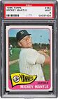 1965 TOPPS #350 MICKEY MANTLE PSA 9 MINT; POP 48; NONE HIGHER