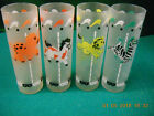 Merry go round Tall Frosted Carousel Glasses set of 4