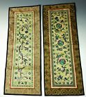Two Vintage Chinese Silk Embroidery Floral Butterfly Panels-20th Century