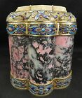 Chinese Carved Filigree Gilt Silver Tea Caddy Box