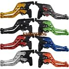 For HYOSUNG GT250R 2006-2010  GT650R 2006-2009 157 CNC brake clutch levers