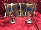 MCM Vintage Hazel Atlas / Continental Can 12oz Gala Glasses Set of 4 NIB