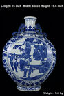 Chinese Beautiful Blue and White Porcelain Duo Handles Characters Flat Vase