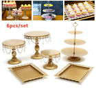 Wedding Cupcake Cake Stand Crystal Metal Round Plate Party Dessert Display Tower