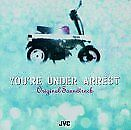You're Under Arrest: (1994 Anime Video) - CD - Soundtrack - **SEALED/ NEW**