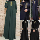 Kaftan Abaya Islamic Muslim Party Womens Vintage Long Sleeve Long Maxi Dress USA