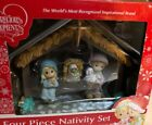 PRECIOUS MOMENTS MINI 4 PC NATIVITY SET NEW