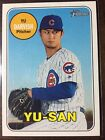 Spectacular 2012 Topps Finest Autographed Yu Darvish Superfractor Pulled  11